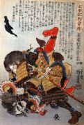 Vintage Japanese poster - samurai warriors battling